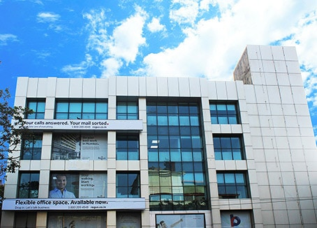 IHM India Office